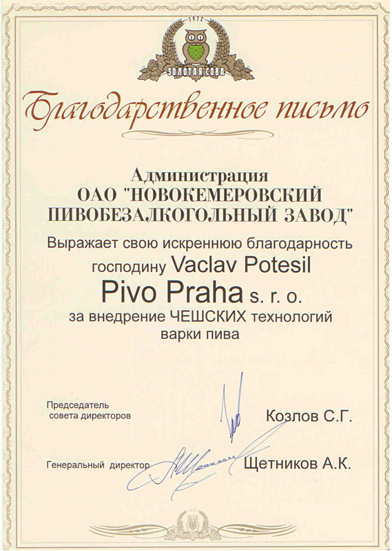 certifikat-rusko